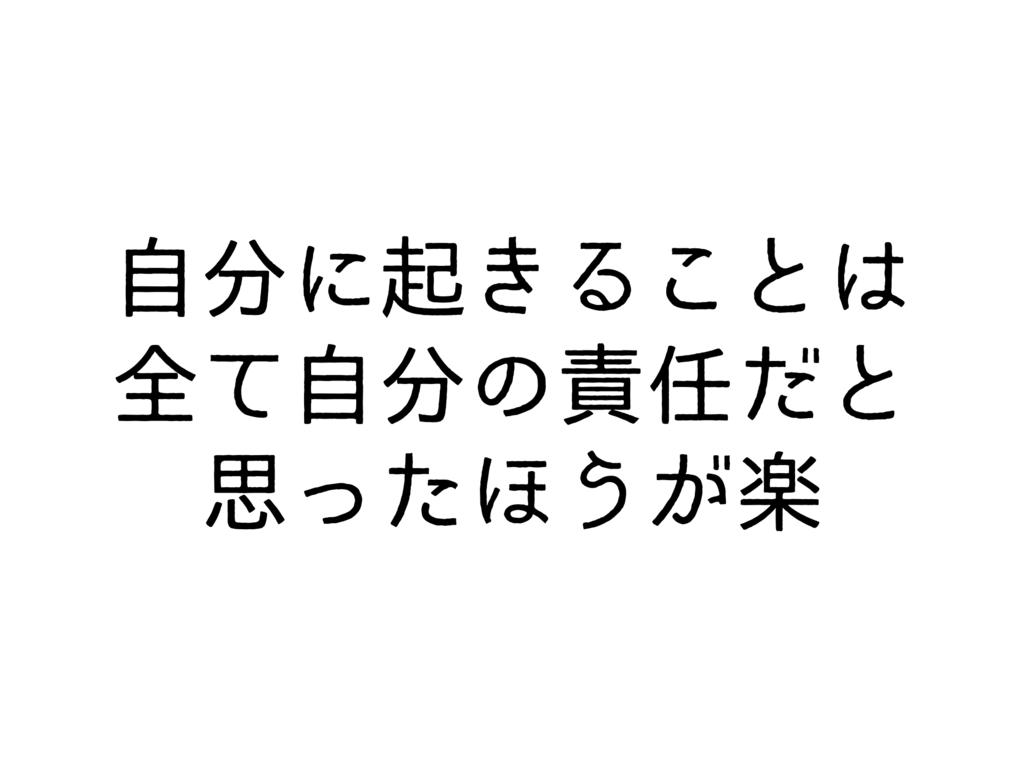 f:id:jimpeipei:20160206215305p:plain