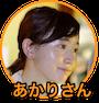 f:id:jimpeipei:20160509180510p:plain