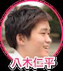f:id:jimpeipei:20160510114921p:plain